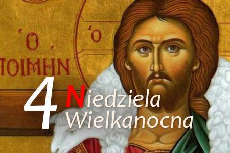 Ogłoszenia Duszpasterskie, 25. kwietnia 2021 roku